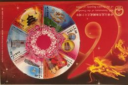 A101 Hong Kong - 1997-... Speciale Bestuurlijke Regio Van China