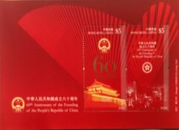 A102 Hong Kong - 1997-... Speciale Bestuurlijke Regio Van China