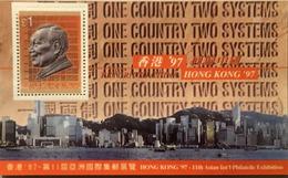 A104 Hong Kong - 1997-... Speciale Bestuurlijke Regio Van China