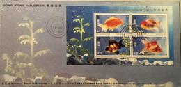 A106 Hong Kong - 1997-... Speciale Bestuurlijke Regio Van China