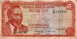 KENYA 5 SHILINGS 1978 P-15 - Kenia