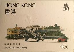 A112 Hong Kong - 1997-... Speciale Bestuurlijke Regio Van China