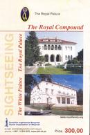 TICKET - ROYAL PALACE , BELGRADE , SERBIA - Tickets - Vouchers