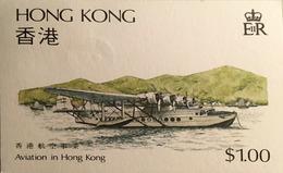 A113 Hong Kong - 1997-... Speciale Bestuurlijke Regio Van China