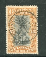 CONGO BELGE- Y&T N°56- Oblitéré - Congo Belge