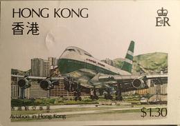 A114 Hong Kong - 1997-... Speciale Bestuurlijke Regio Van China