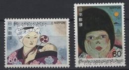 JAPON 1981 - MUSICA JAPONESA - YVERT Nº 1353-1354** - Music