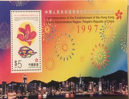 A117 Hong Kong - 1997-... Speciale Bestuurlijke Regio Van China