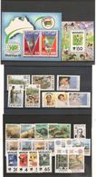 VANUATU  Année 1988 Complète N° Y/T :797/821** Et Blocs N° 10/11** Côte : 58,85 € - Vanuatu (1980-...)