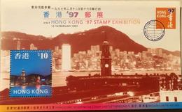 A118 Hong Kong - 1997-... Speciale Bestuurlijke Regio Van China