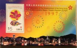 A119 Hong Kong - 1997-... Speciale Bestuurlijke Regio Van China