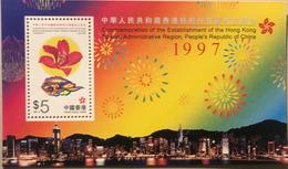 A120 Hong Kong - 1997-... Speciale Bestuurlijke Regio Van China
