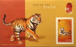 A121 Hong Kong - 1997-... Speciale Bestuurlijke Regio Van China