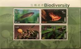 A122 Hong Kong - 1997-... Speciale Bestuurlijke Regio Van China