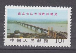 PR CHINA 1969 - Completion Of Yangtse Bridge, Nanking MNH** VF - 1949 - ... République Populaire