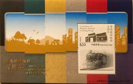 A123 Hong Kong - 1997-... Speciale Bestuurlijke Regio Van China