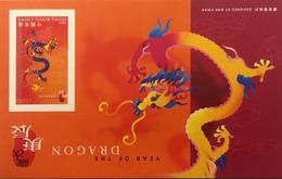 A132 Hong Kong - 1997-... Speciale Bestuurlijke Regio Van China