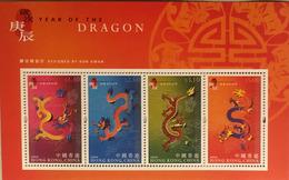 A133 Hong Kong - 1997-... Speciale Bestuurlijke Regio Van China