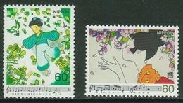 JAPON 1981 - CANCIONES JAPONESAS - YVERT Nº 1363-1364** - Music