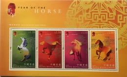 A135 Hong Kong - 1997-... Speciale Bestuurlijke Regio Van China