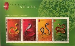 A137 Hong Kong - 1997-... Speciale Bestuurlijke Regio Van China