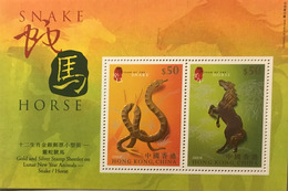 A138 Hong Kong - 1997-... Speciale Bestuurlijke Regio Van China