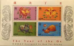 A139 Hong Kong - 1997-... Speciale Bestuurlijke Regio Van China