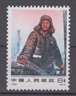 PR CHINA 1972 - Wang Jinxi Iron Man Commemoration MNH** VF - 1949 - ... République Populaire