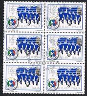 2006 - ITALIA / ITALY - 25mo ANN. NAZIONALE ITALIANA CANTANTI / 25th ANNIVERSARY OF THE ITALIAN NATIONAL SINGERS. USATO - 6. 1946-.. Repubblica