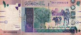 SUDAN 10 POUNDS 2006 P-67 - Soudan