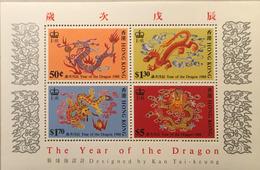 A142 Hong Kong - 1997-... Speciale Bestuurlijke Regio Van China