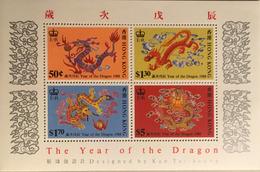 A143 Hong Kong - 1997-... Speciale Bestuurlijke Regio Van China