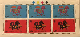 A148 Hong Kong - 1997-... Speciale Bestuurlijke Regio Van China