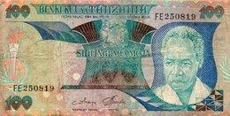 TANZANIA 100 SHILINGI 1986 P-14a - Tanzanie