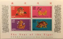 A149 Hong Kong - 1997-... Speciale Bestuurlijke Regio Van China