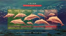 A150 Hong Kong - 1997-... Speciale Bestuurlijke Regio Van China