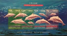A151 Hong Kong - 1997-... Speciale Bestuurlijke Regio Van China