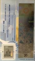 A152 Hong Kong - 1997-... Speciale Bestuurlijke Regio Van China