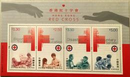 A153 Hong Kong - 1997-... Speciale Bestuurlijke Regio Van China