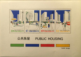 A154 Hong Kong - 1997-... Speciale Bestuurlijke Regio Van China
