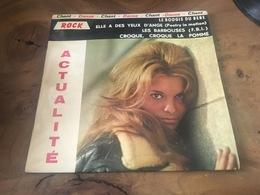 168/ ROCK ACTUALITE LE BOOGIE DU BEBE - Vinyl Records