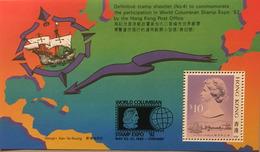 A157 Hong Kong - 1997-... Speciale Bestuurlijke Regio Van China