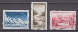 PR CHINA 1956 - Opening Of Sikang-Tibet And Tsinghai-Tibet Highways MNH** VF - Neufs
