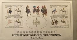 A158 Hong Kong - 1997-... Speciale Bestuurlijke Regio Van China