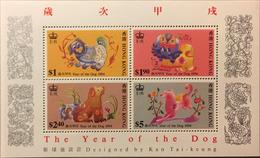 A159 Hong Kong - 1997-... Speciale Bestuurlijke Regio Van China
