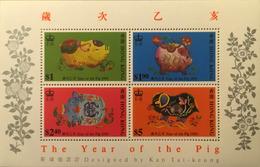 A160 Hong Kong - 1997-... Speciale Bestuurlijke Regio Van China