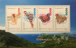 A163 Hong Kong - 1997-... Speciale Bestuurlijke Regio Van China