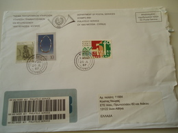 CYPRUS  COVER USED - Cyprus