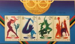 A167 Hong Kong - 1997-... Speciale Bestuurlijke Regio Van China