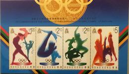 A168 Hong Kong - 1997-... Speciale Bestuurlijke Regio Van China